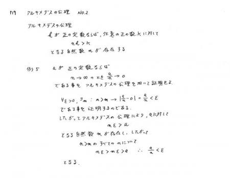 1_7_12_2