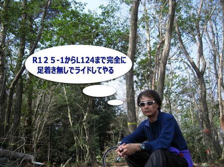 26_3_16_1