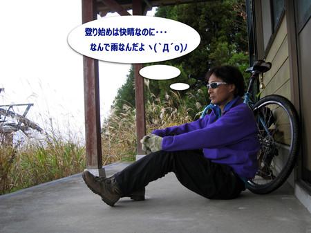 26_11_15_1