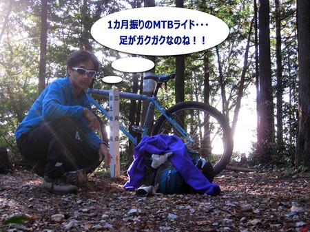 27_11_29_1