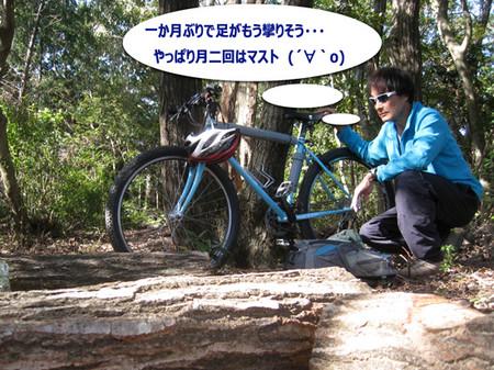 30_10_21_1
